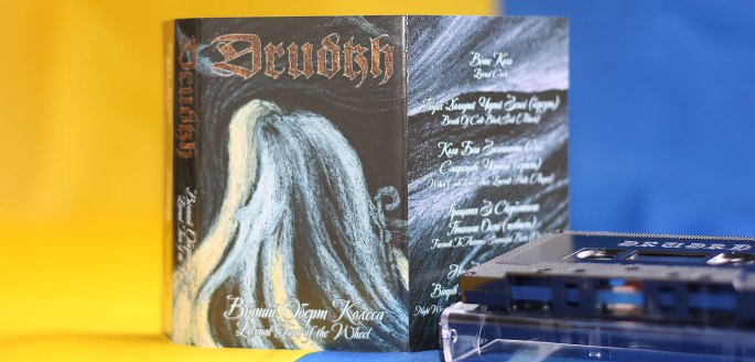 drudkh-eternal-turn-of-the-wheel-mc-2