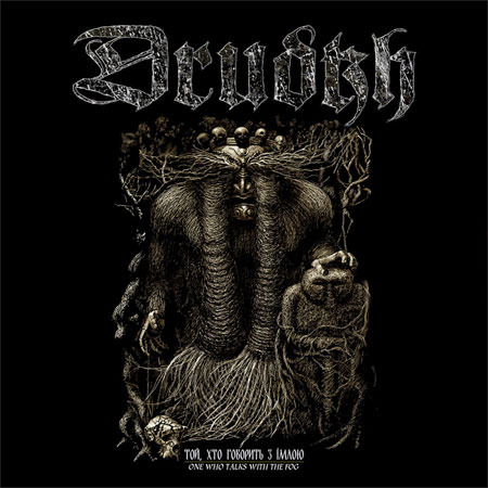 drudkh-hades-almighty-one-who-talks-pyre-era_MED